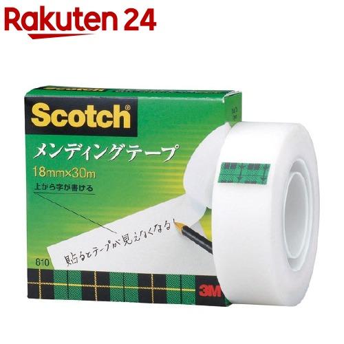 スコッチ メンディングテープ 超激安 1巻 100%品質保証 810-1-18