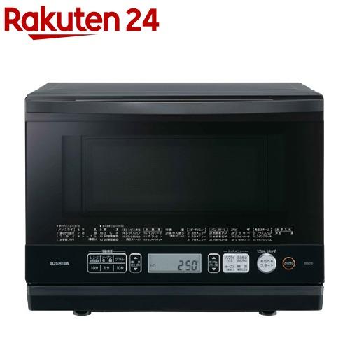 東芝 スチームオーブンレンジ ER-SD70(K)(1台)【東芝(TOSHIBA)】【送料無料】