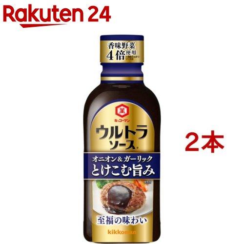 日本最大級の品揃え キッコーマン アウトレットセール 特集 ウルトラソース 至福の味わい 2本セット 350g