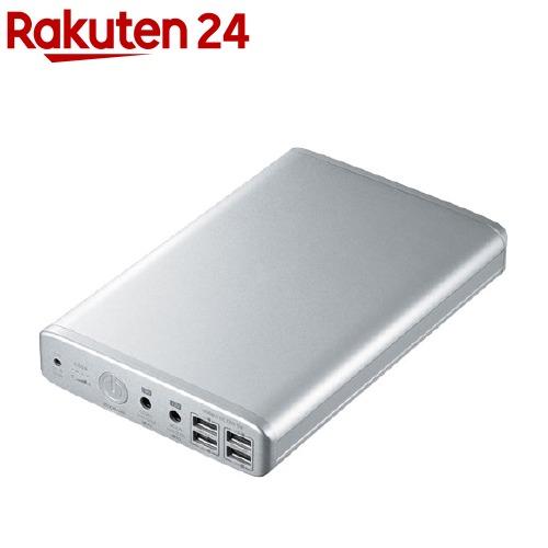 ノートパソコン用モバイルバッテリー BTL-RDC12N(1個)