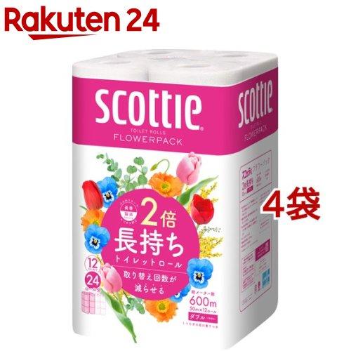 スコッティ SCOTTIE 在庫一掃 フラワーパック 高い素材 2倍長持ち トイレットペーパー ダブル 50m 4袋セット 12ロール