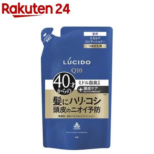 ルシード LUCIDO 薬用ヘア つめかえ用 購買 380g スカルプコンディショナー 特売