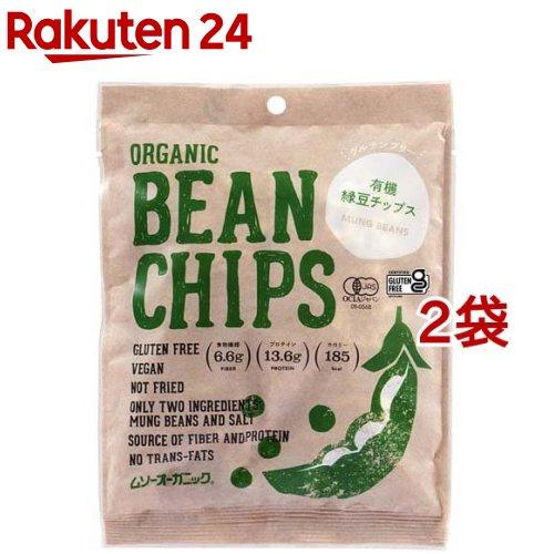 むそう商事 有機緑豆チップス 50g 在庫あり 正規品送料無料 org_1 2コセット