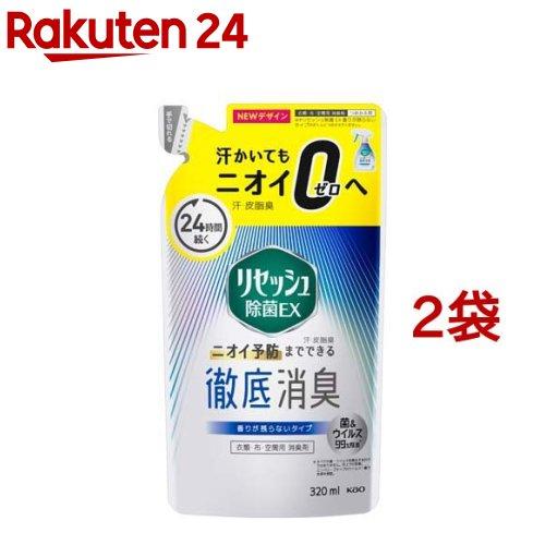 リセッシュ 除菌EX 香りが残らないタイプ つめかえ用 2コセット