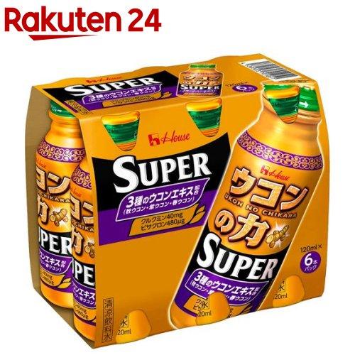 ウコンの力 スーパー 今だけスーパーセール限定 6本入 ご予約品 120ml