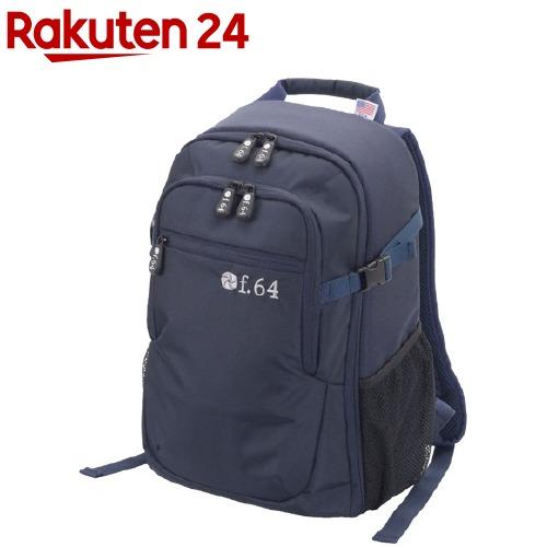 エツミ f.64 RKS ネイビー VF64RKS-NV(1個)【f.64】