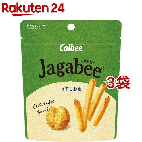 上品 じゃがビー Jagabee セール 特集 うすしお味 3袋セット 40g スタンドパウチ