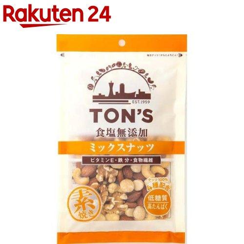TON'S / 東洋ナッツ食品 食塩無添加ミックスナッツ 大 東洋ナッツ食品 食塩無添加ミックスナッツ 大(175g)【TON'S】