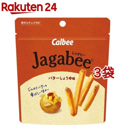 ギフ_包装 じゃがビー Jagabee バターしょうゆ味 スタンドパウチ 価格 交渉 送料無料 40g 3袋セット