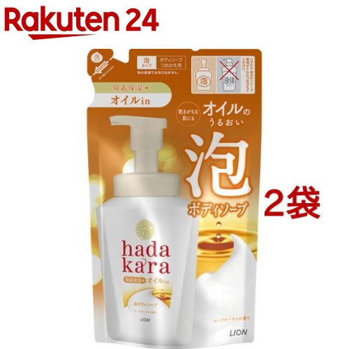 ハダカラ 泡ボディソープ オイルイン ローズガーデンの香り つめかえ用 420ml*2袋セット
