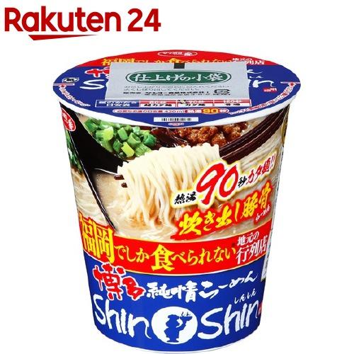 サッポロ一番 博多純情らーめん Shin Shin 炊き出し豚骨らーめん(12コ入)【サッポロ一番】