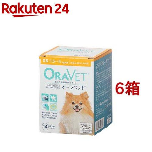 驚きの価格が実現 日本全薬 オーラベット XS 限定価格セール 6箱セット 14個入