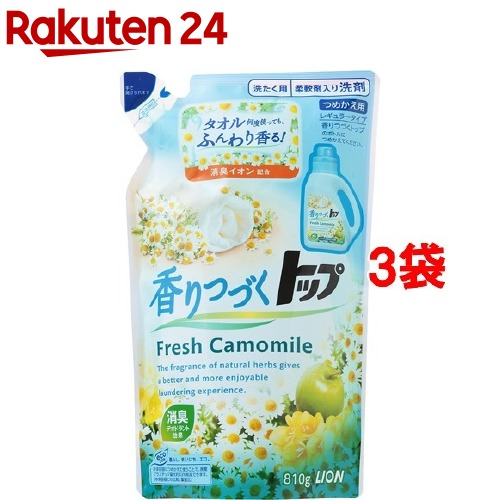香りつづくトップ フレッシュカモミール つめかえ(810g*3コセット)【香りつづくトップ】