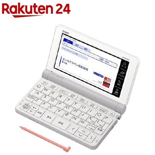 カシオ 電子辞書 エクスワード XD-SR3800 ホワイト(1台)【エクスワード(EX-word)】