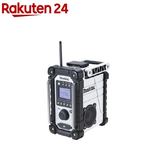 マキタ 充電式ラジオ MR107W 白(1台)