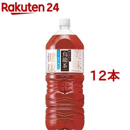 烏龍茶 新色 格安 サントリー ウーロン茶 12本セット 2L