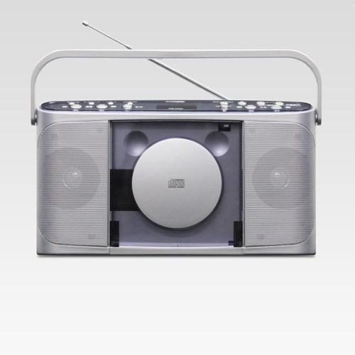 クマザキエイム 速聴き/遅聴きCD ラジオ CDR-440SC(1台)