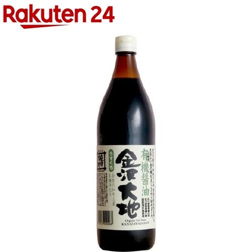 新作通販 金沢大地 有機醤油 うすくち 今だけスーパーセール限定 900ml