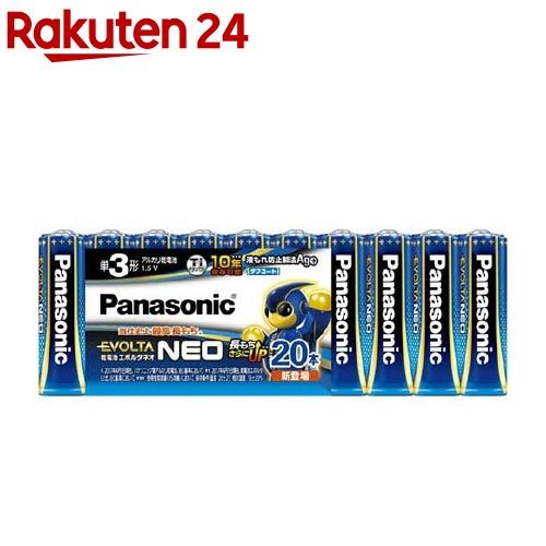 エボルタ EVOLTA 乾電池エボルタネオ ブランド品 今だけ限定15%OFFクーポン発行中 単3形 20本入 LR6NJ 20SW