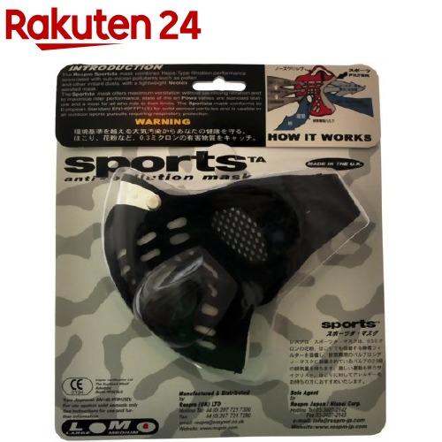 レスプロ スポーツタマスク ブラック M(1コ入)【レスプロ】【】