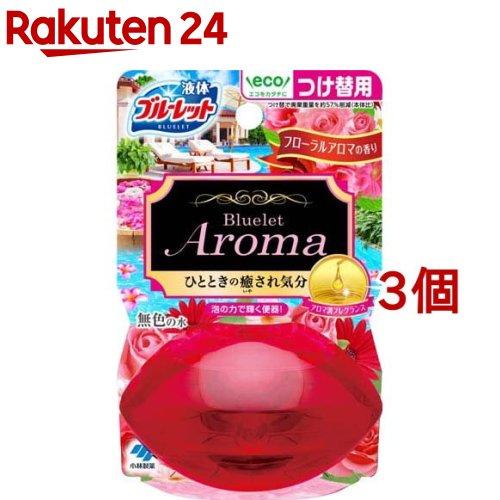 ブルーレット / 液体ブルーレットおくだけ アロマ フローラルアロマの香り つけ替用 液体ブルーレットおくだけ アロマ フローラルアロマの香り つけ替用(70ml*3コセット)【ブルーレット】