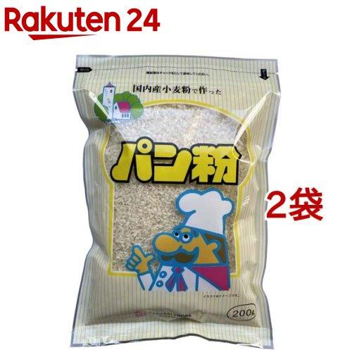 桜井食品 限定モデル 国内産パン粉 2コセット おしゃれ 200g