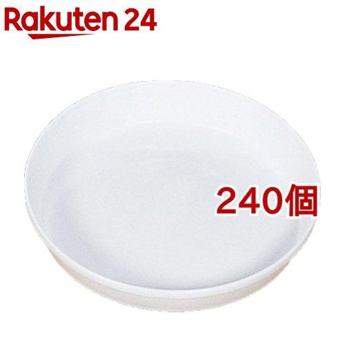 リッチェル 浅皿 5号 ホワイト(240個セット)
