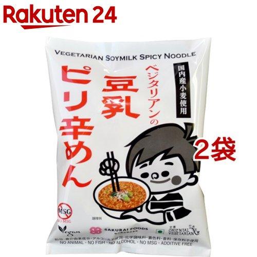桜井食品 ベジタリアンの豆乳ピリ辛めん 至高 138g マーケティング 2コセット