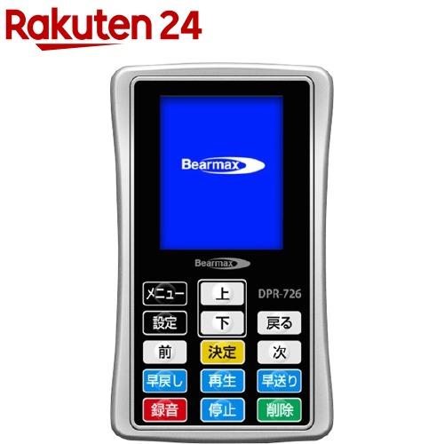 クマザキエイム デジタル・オーディオ・プレーヤ- DPR-726(1台)
