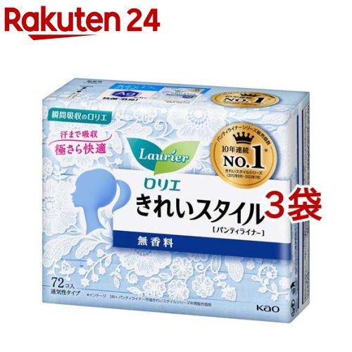 ロリエ きれいスタイル 現品 公式ショップ 無香料 72個入 3袋セット le-x-50