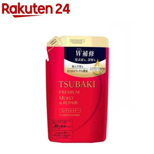 ツバキシリーズ 在庫一掃売り切りセール ツバキ TSUBAKI 登場大人気アイテム プレミアムモイスト 330ml つめかえ用 ヘアコンディショナー