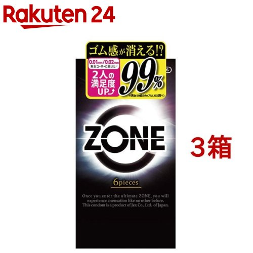 コンドーム ZONE(ゾーン) コンドーム ZONE(ゾーン)(6個入*3箱セット)