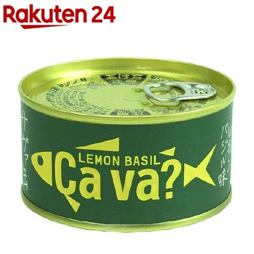 さば 缶詰 岩手県産 サヴァ缶 超定番 170g 格安店 国産サバのレモンバジル味