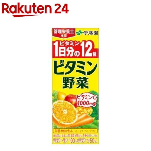 伊藤園 ビタミン野菜 紙パック ストアー 無料 24本入 200ml イチオシ