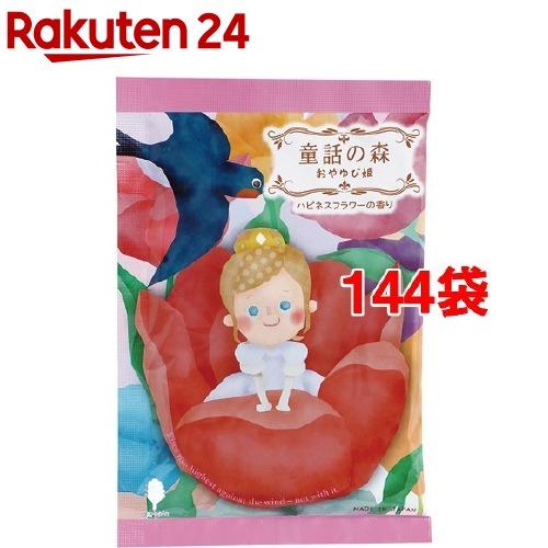 童話の森 おやゆび姫(50g*144袋セット)