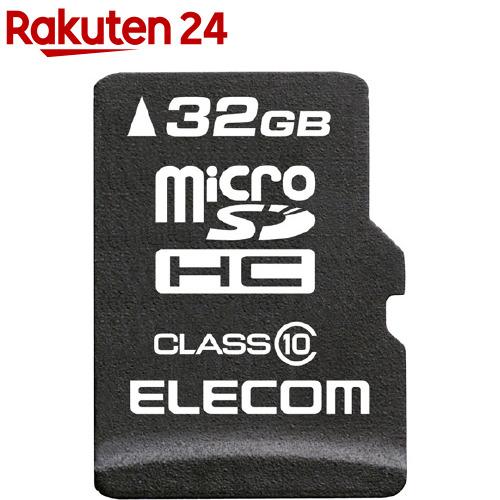 アイテム勢ぞろい エレコム ELECOM マイクロSD カード 32GB データ復旧サービス お気に入り SD変換アダプタ付 Class10 1個