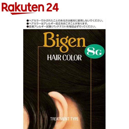 ビゲン 品質保証 ヘアカラー 限定Special Price 自然な黒色 8G 40ml+40ml