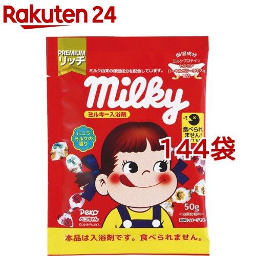 ミルキー入浴剤 ペコちゃん(50g*144袋セット)