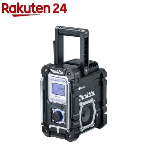マキタ 充電式ラジオ MR108B 黒(1台)