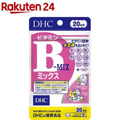DHC サプリメント / DHC 20日分 ビタミンBミックス DHC 20日分 ビタミンBミックス(40粒)【DHC サプリメント】