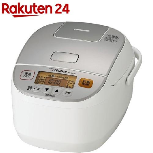 象印 マイコン炊飯ジャー 5.5合炊き NL-DS10-WA(1台)【象印(ZOJIRUSHI)】