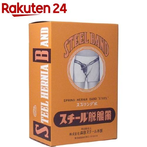 スチール脱腸帯 スプリング式 スプリング式 スチール脱腸帯 特大用 特大用 右(1コ入), 未来堂:cf825a6a --- rakuten-apps.jp