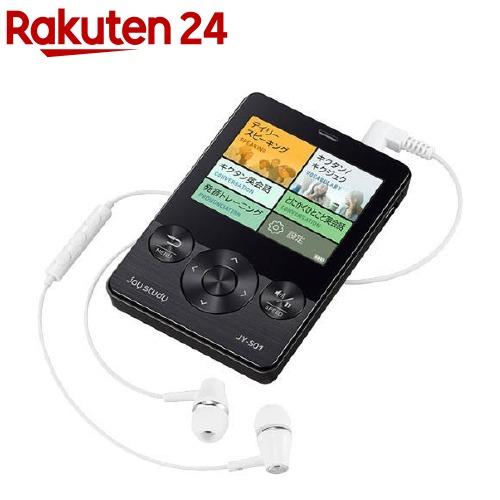 カシオ デジタル学習ツール ジョイスタディJY-S01BK ブラック(1台)
