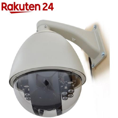 サンコー スピードドームジョイスティック付防犯カメラシステム STSPDM54(1台)【送料無料】