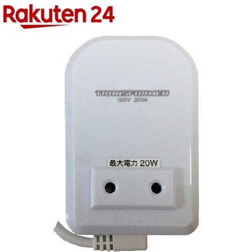 カシムラ 日本国内用変圧器アップトランス NTI-109(1台)【カシムラ】