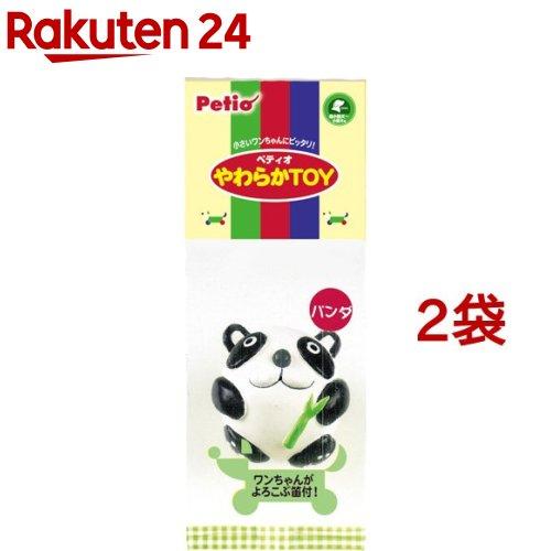 ペティオ ◇限定Special Price Petio 引き出物 やわらかトイ パンダ 2コセット 1コ入