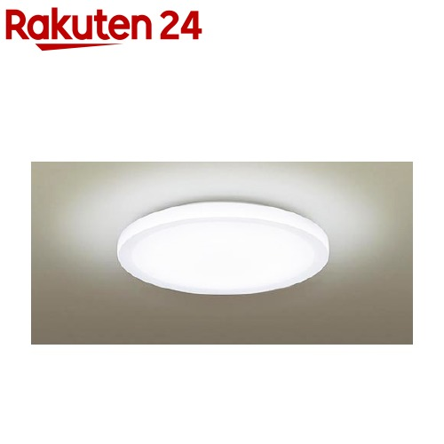 パナソニック 天井直付型 LED シーリングライト ~8畳 LGBZ1478(1コ入)【送料無料】