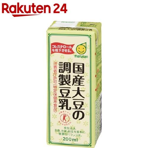 マルサン / マルサン 国産大豆の調製豆乳 マルサン 国産大豆の調製豆乳(200ml*12本)【マルサン】