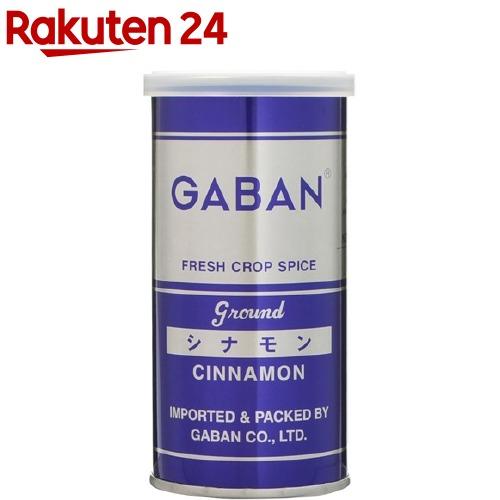 ギャバン GABAN マート シナモン 80g パウダー Seasonal Wrap入荷