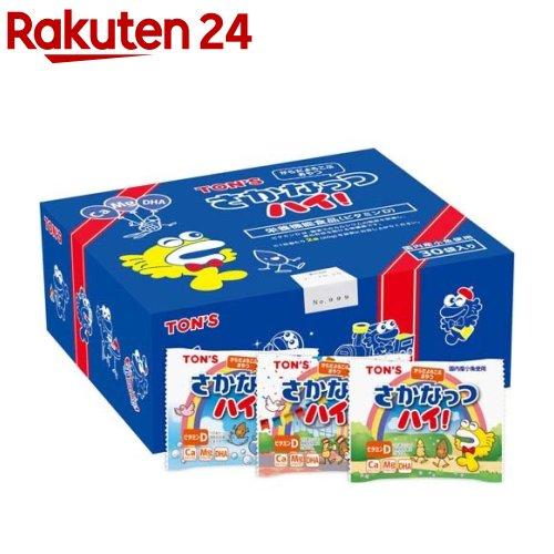 東洋ナッツ食品 さかなっつハイ! 小箱(10g*30袋入)【TON'S】
